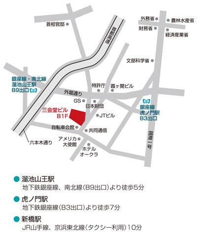 文献センター地図