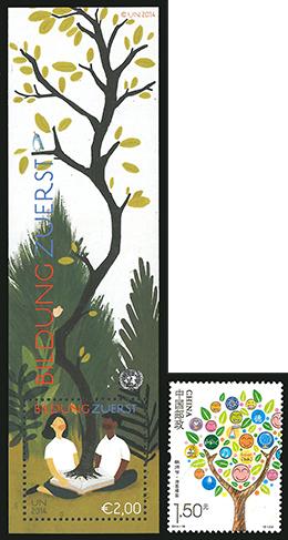 樹木の比喩的表現・続