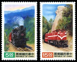 台湾の森林③―森林鉄道