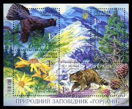 禁猟区・ウクライナ