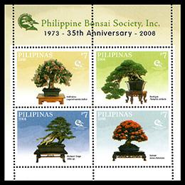 盆栽 フィリピン
