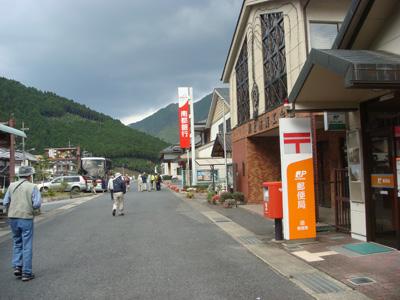 川上村官庁街