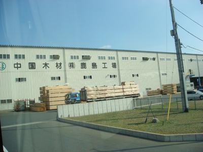 中国木材(株)鹿島工場
