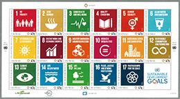 国連17目標